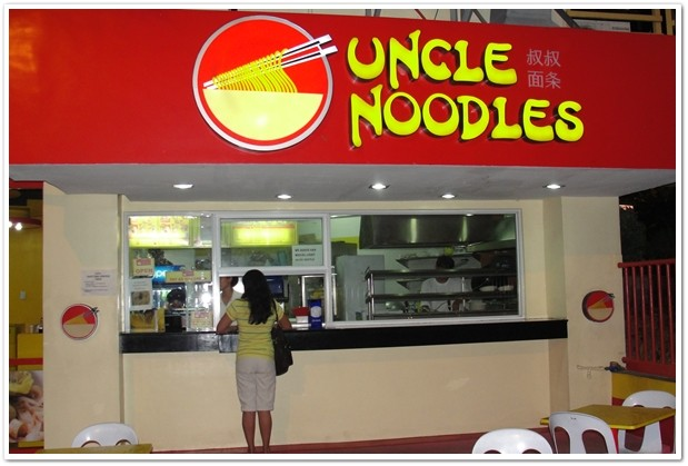 Uncle Noodles Two Mango Cebu City