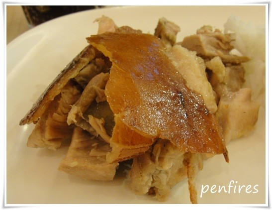 crispy lechon skin from ayers