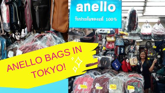 anello bags tokyo location